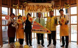 北海道じゃらん「道の駅ランキング」3年連続1位!!