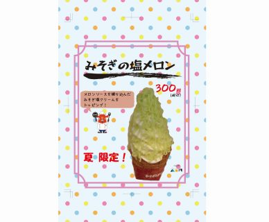 キッチンキーコからお知らせ(*^^*)