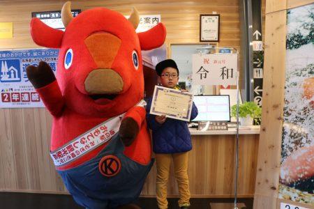 「準ピタリ賞」授賞式を開催!